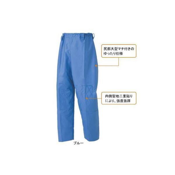レインウエア スミクラ G-220 マリンズボン M〜XL|kinsyou-webshop