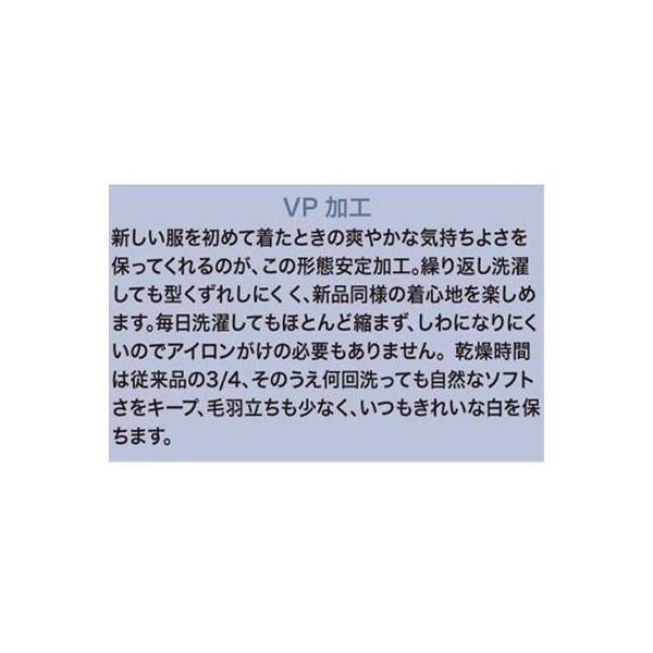 オフィスウェア 事務服 制服 ヌーヴォ FB7003 ブラウス(半袖) 5号〜19号|kinsyou-webshop|02