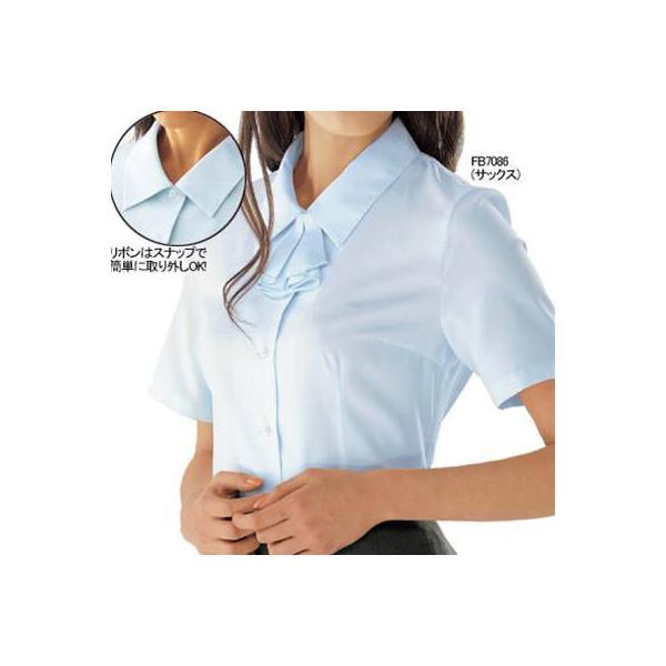 事務服 制服 ヌーヴォ FB7086 ブラウス/リボン付(半袖) 9号・サックス2|kinsyou-webshop|02