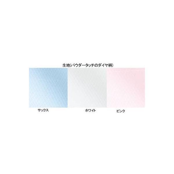 事務服 制服 ヌーヴォ FB7086 ブラウス/リボン付(半袖) 11号・サックス2|kinsyou-webshop|03
