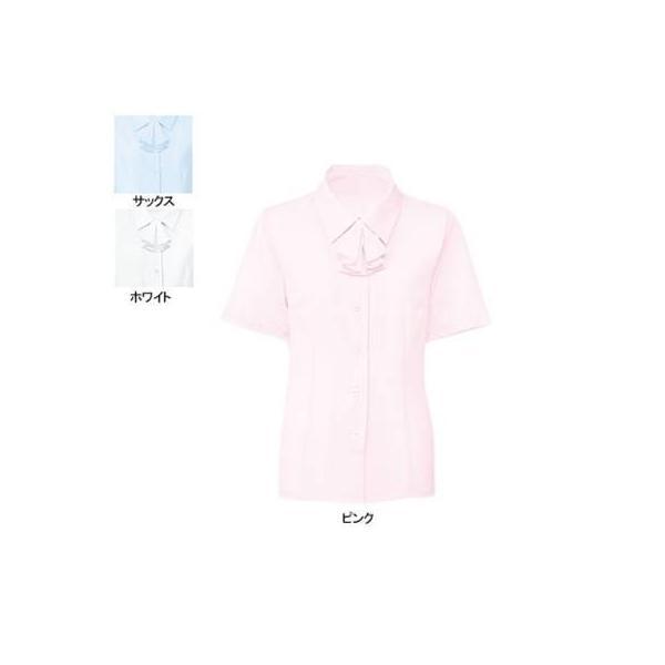 事務服 制服 ヌーヴォ FB7086 ブラウス/リボン付(半袖) 11号・ピンク3 kinsyou-webshop