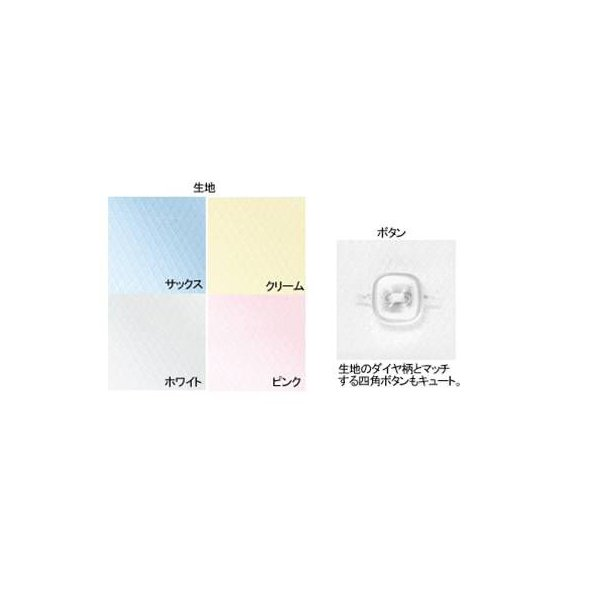 オフィスウェア 事務服 制服 ヌーヴォ FB7548 ブラウス(長袖) 5号〜19号|kinsyou-webshop|03