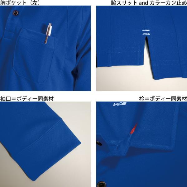 作業着 作業服 バートル BURTLE 103 長袖ポロシャツ SS〜XL かっこいい|kinsyou-webshop|02