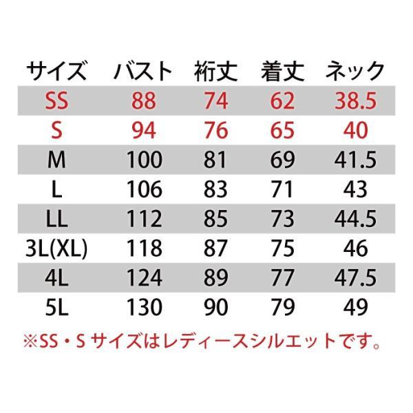作業着 作業服 バートル BURTLE 103 長袖ポロシャツ SS〜XL かっこいい|kinsyou-webshop|03