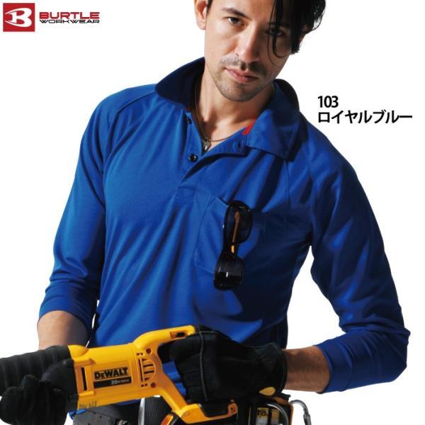 作業着 作業服 バートル BURTLE 103 長袖ポロシャツ SS〜XL かっこいい|kinsyou-webshop|04