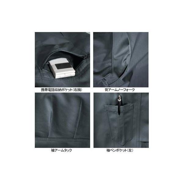作業着 作業服 バートル BURTLE 6071 ジャケット SS〜LL かっこいい|kinsyou-webshop|03