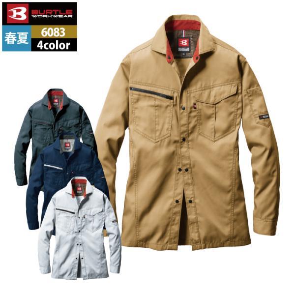 バートル 6083 長袖シャツ T/Cライトチノ 製品制電JIS T8118適合品 ポリエステル65%・綿35%