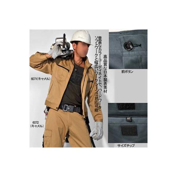 作業着 作業服 バートル BURTLE 6072 カーゴパンツ 70〜88 かっこいい|kinsyou-webshop|02