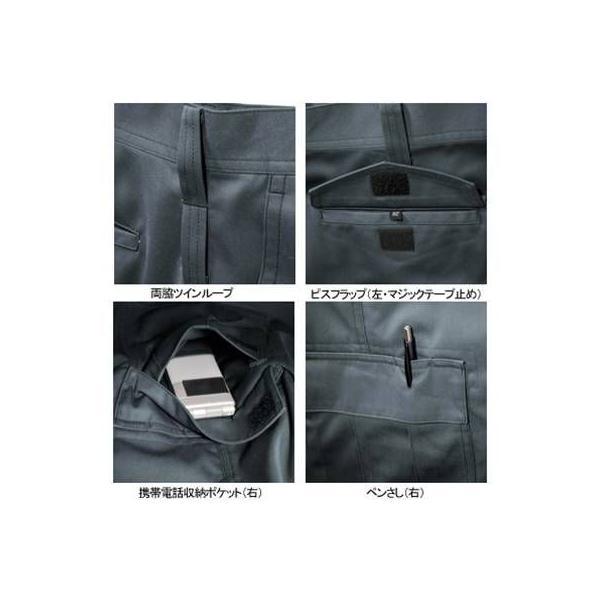 作業着 作業服 バートル BURTLE 6072 カーゴパンツ 70〜88 かっこいい|kinsyou-webshop|03
