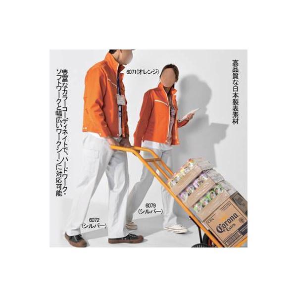 作業着 作業服 バートル BURTLE 6079 レディースパンツ S〜LL かっこいい|kinsyou-webshop|02
