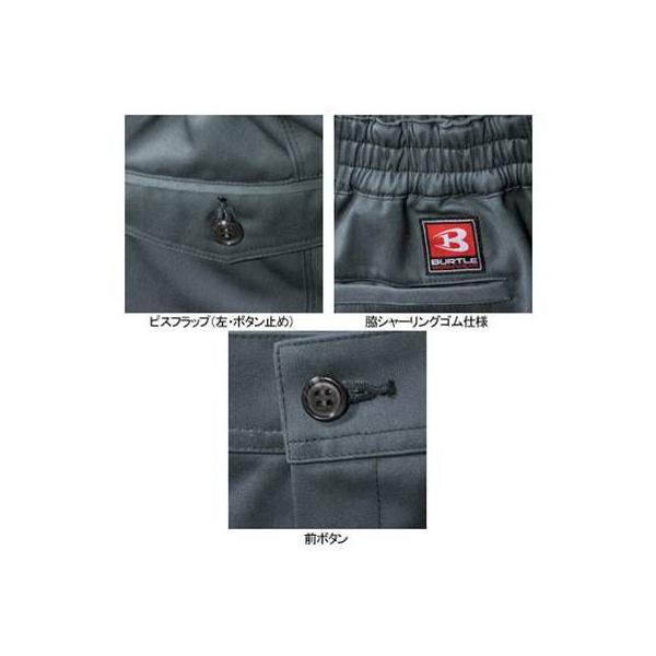 作業着 作業服 バートル BURTLE 6079 レディースパンツ S〜LL かっこいい|kinsyou-webshop|03