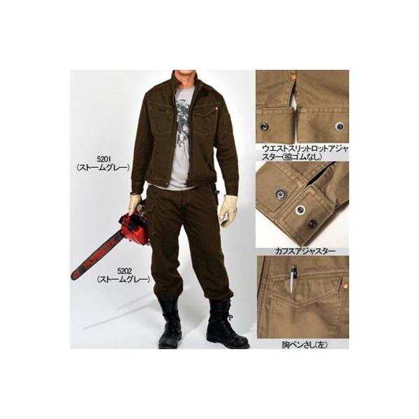 作業着 作業服 バートル BURTLE 5201 ジャケット M〜LL かっこいい|kinsyou-webshop|02