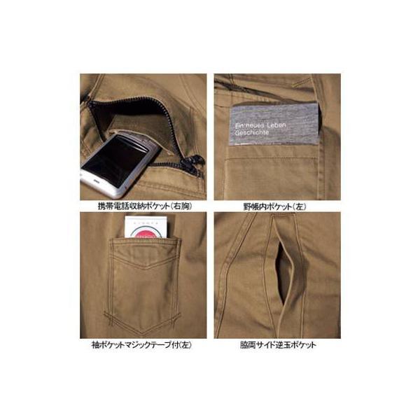 作業着 作業服 バートル BURTLE 5201 ジャケット M〜LL かっこいい|kinsyou-webshop|03