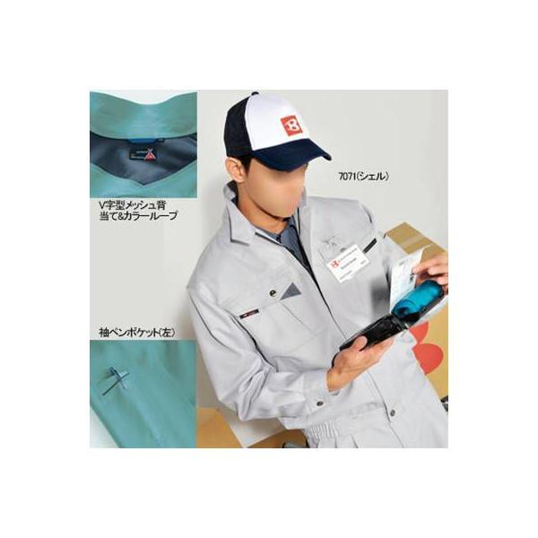 作業着 作業服 バートル BURTLE 7071 ブルゾン S〜LL かっこいい|kinsyou-webshop|02
