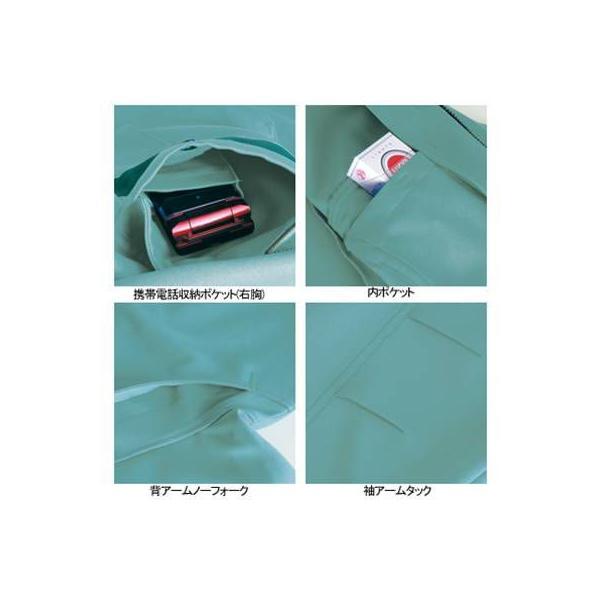 作業着 作業服 バートル BURTLE 7071 ブルゾン S〜LL かっこいい|kinsyou-webshop|03