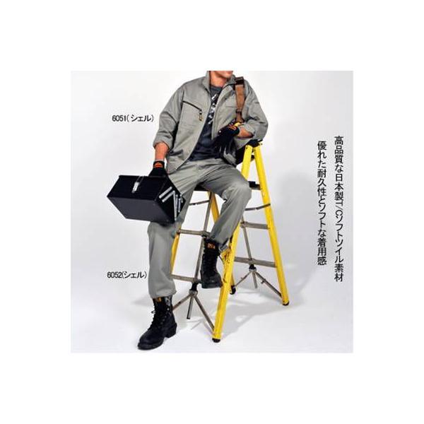 作業着 作業服 バートル BURTLE 6052 ツータックカーゴパンツ 70〜88 かっこいい|kinsyou-webshop|02