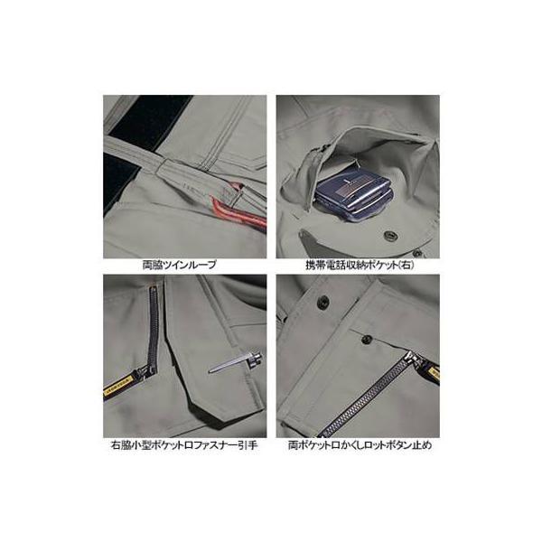 作業着 作業服 バートル BURTLE 6052 ツータックカーゴパンツ 70〜88 かっこいい|kinsyou-webshop|03