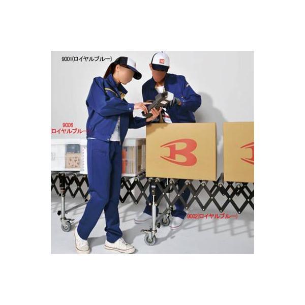 作業着 作業服 バートル BURTLE 9002 ツータックカーゴパンツ 70〜88 ストレッチ かっこいい|kinsyou-webshop|02