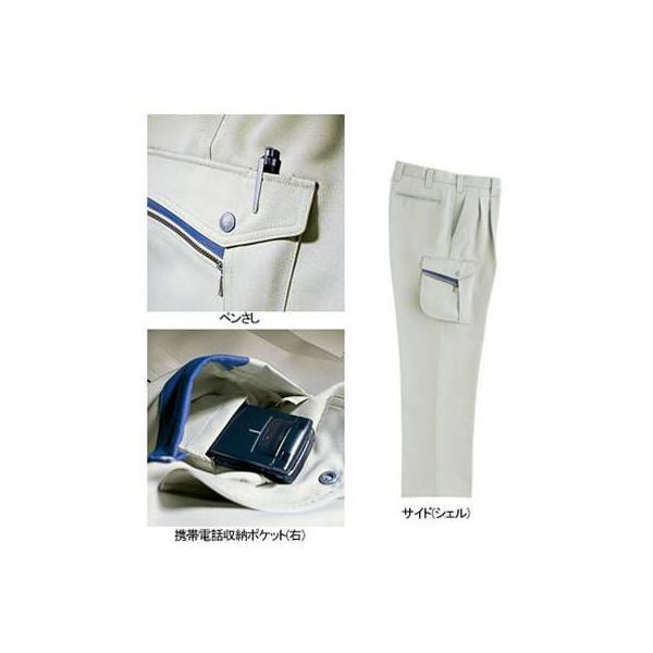 作業着 作業服 バートル BURTLE 9002 ツータックカーゴパンツ 70〜88 ストレッチ かっこいい|kinsyou-webshop|03