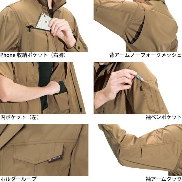 作業着 作業服 バートル 6081 ジャケット SS〜LL かっこいい|kinsyou-webshop|02