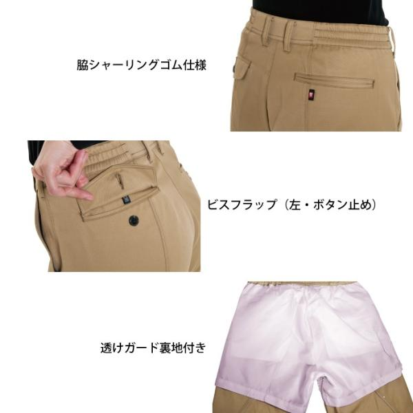 作業着 作業服 バートル 6089 レデイースパンツ S〜LL かっこいい|kinsyou-webshop|02