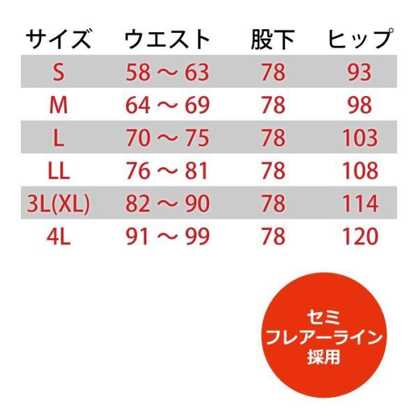 作業着 作業服 バートル 6089 レデイースパンツ S〜LL かっこいい|kinsyou-webshop|03