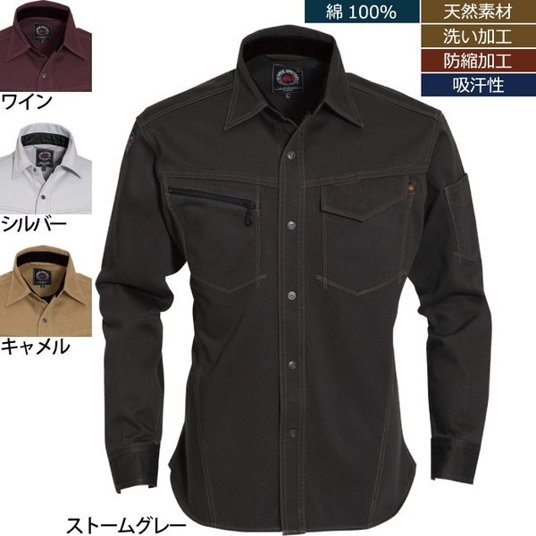 バートル 5103 長袖シャツ リップクロス 綿100%