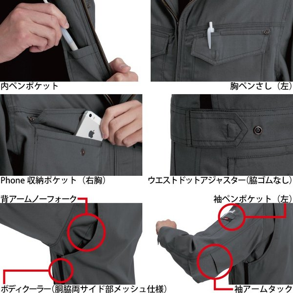 作業着 作業服 バートル BURTLE 1101 ジャケット S〜LL かっこいい|kinsyou-webshop|02