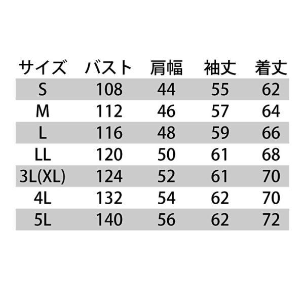 作業着 作業服 バートル BURTLE 1101 ジャケット S〜LL かっこいい|kinsyou-webshop|03