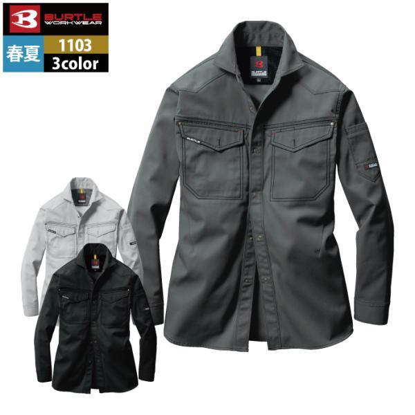 バートル 1103 長袖シャツ T/Cライトチノ 制電ケア設計 ポリエステル65%・綿35%