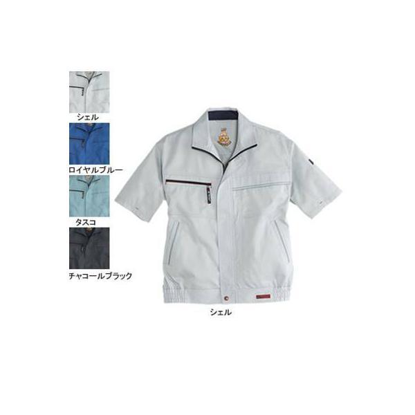 作業着 作業服 バートル BURTLE 6032 半袖ブルゾン S〜LL かっこいい|kinsyou-webshop