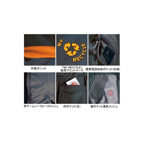 作業着 作業服 バートル BURTLE 6032 半袖ブルゾン S〜LL かっこいい|kinsyou-webshop|02
