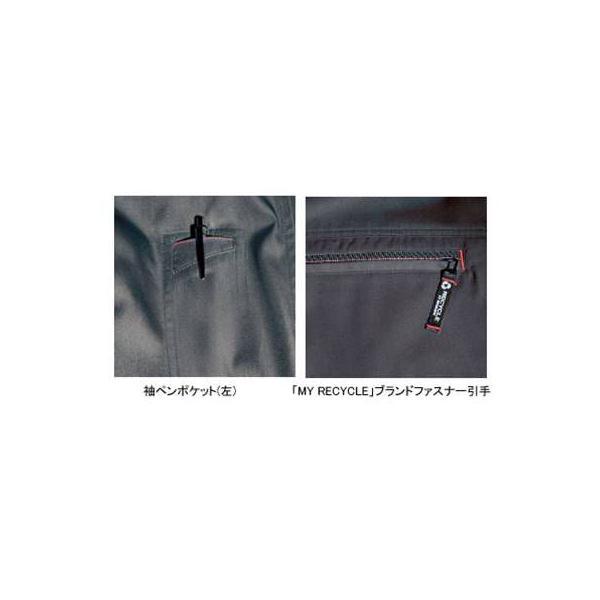 作業着 作業服 バートル BURTLE 6032 半袖ブルゾン S〜LL かっこいい|kinsyou-webshop|03