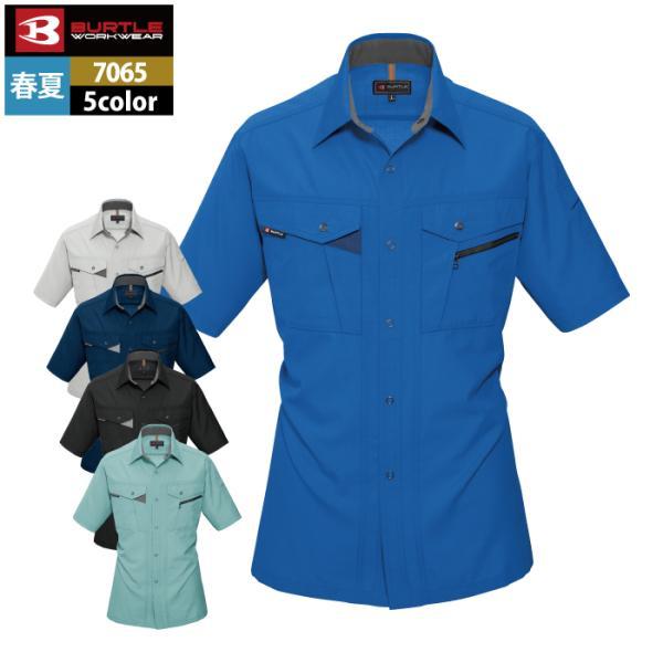 バートル 7065 半袖シャツ ソフトトロピカル 制電ケア設計 ポリエステル80%・綿20%