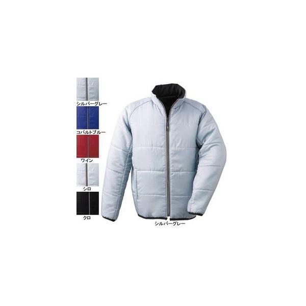 防寒着 防寒服 作業服 作業着 防寒ブルゾン ジーベック 158 ブルゾン S〜5L|kinsyou-webshop
