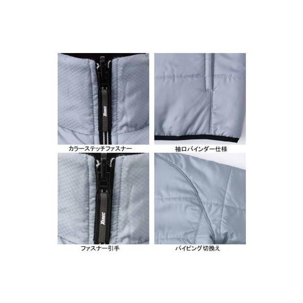 防寒着 防寒服 作業服 作業着 防寒ブルゾン ジーベック 158 ブルゾン S〜5L|kinsyou-webshop|02