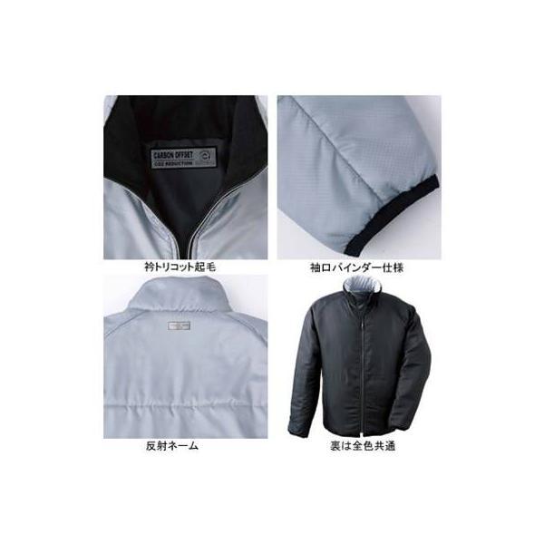 防寒着 防寒服 作業服 作業着 防寒ブルゾン ジーベック 158 ブルゾン S〜5L|kinsyou-webshop|03