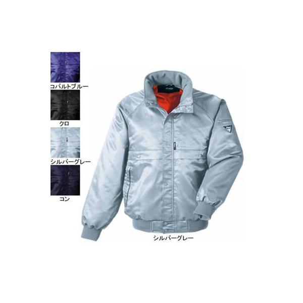 防寒着 防寒服 作業服 作業着 防寒ブルゾン ジーベック 262 ブルゾン M〜LL|kinsyou-webshop