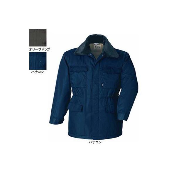 ジーベック 228 防寒コート [表]ナイロン100%(ナイロンツイル)、[裏]アクリル100%(アクリルボア) 撥水加工