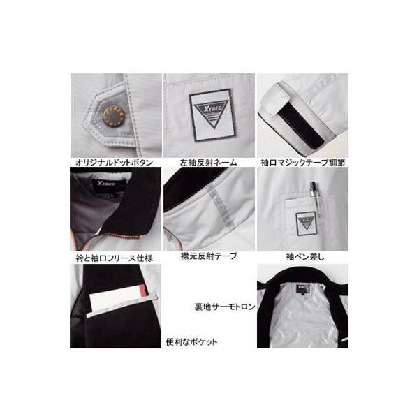 防寒着 防寒服 作業服 作業着 防寒ブルゾン ジーベック 252 ブルゾン SS〜LL|kinsyou-webshop|02