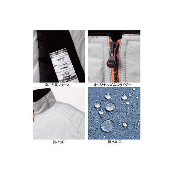 防寒着 防寒服 作業服 作業着 防寒ブルゾン ジーベック 252 ブルゾン SS〜LL|kinsyou-webshop|03
