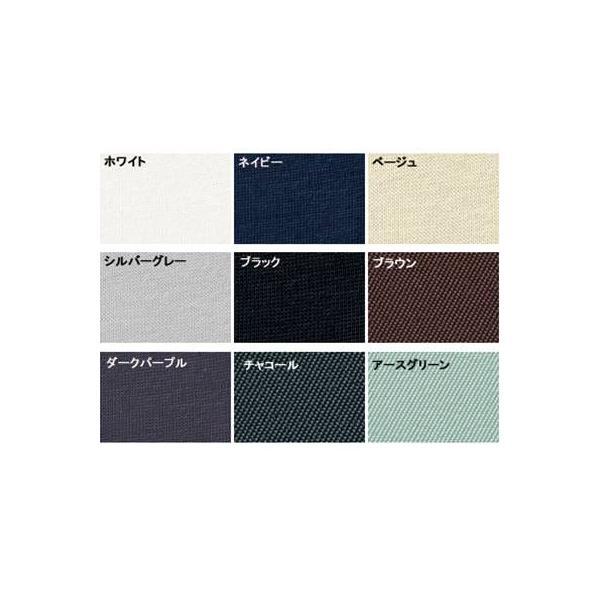 作業服 作業着 関東鳶 990 V-110 唐獅子牡丹 ベスト L・ホワイト0|kinsyou-webshop|02