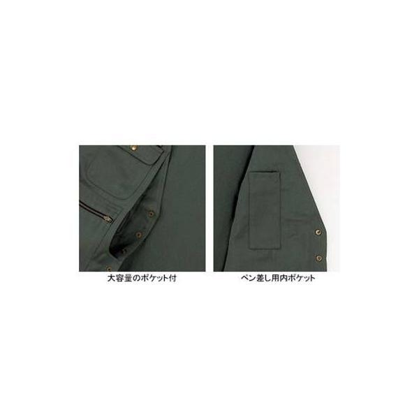 作業服 作業着 関東鳶 990 V-110 唐獅子牡丹 ベスト L・ホワイト0|kinsyou-webshop|03