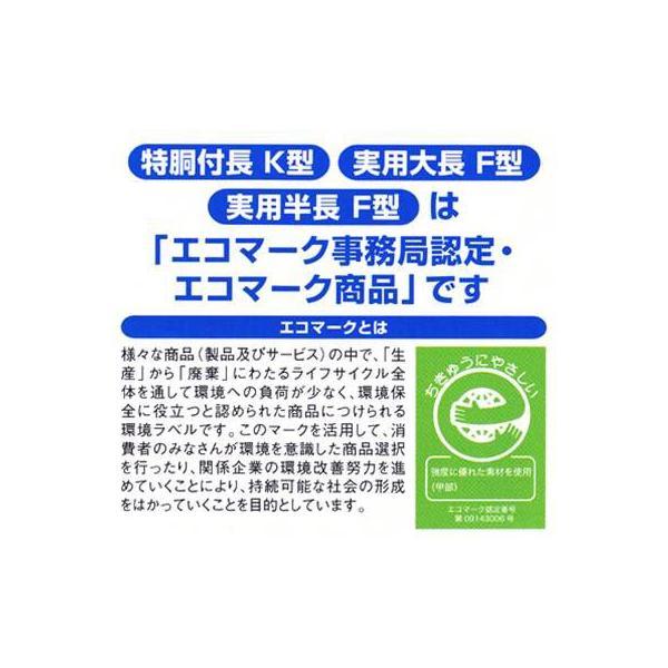 在庫処分セール 作業用品 弘進ゴム A0039AD 実用半長F型 24〜28|kinsyou-webshop|02