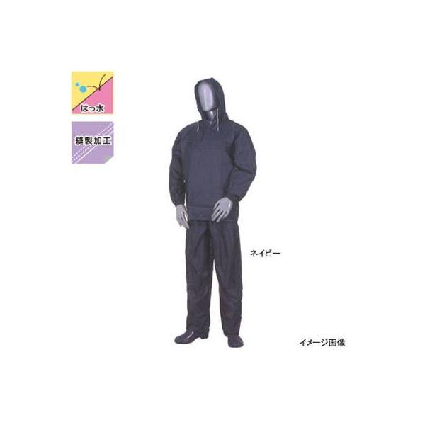 在庫処分セール レインウエア 弘進ゴム H0302AB ナイロン ヤッケ#10 M〜XL kinsyou-webshop