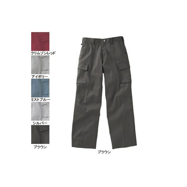 自重堂 Jawin 51102 ノータックカーゴパンツ ドビー(綿100%)