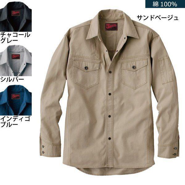 自重堂 Jawin 51004 長袖シャツ ブロークンツイル(綿100%)