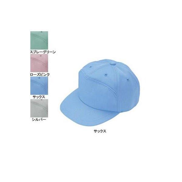 作業服 作業着 自重堂 90079 エコ製品制電帽子(丸アポロ型) M〜LL|kinsyou-webshop