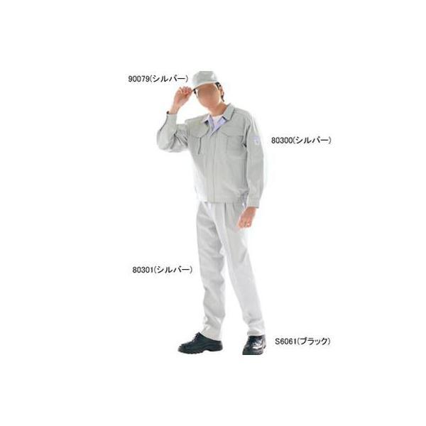 作業服 作業着 自重堂 90079 エコ製品制電帽子(丸アポロ型) M〜LL|kinsyou-webshop|02