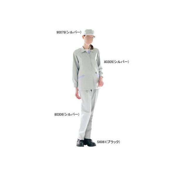 作業服 作業着 自重堂 90079 エコ製品制電帽子(丸アポロ型) M〜LL|kinsyou-webshop|03
